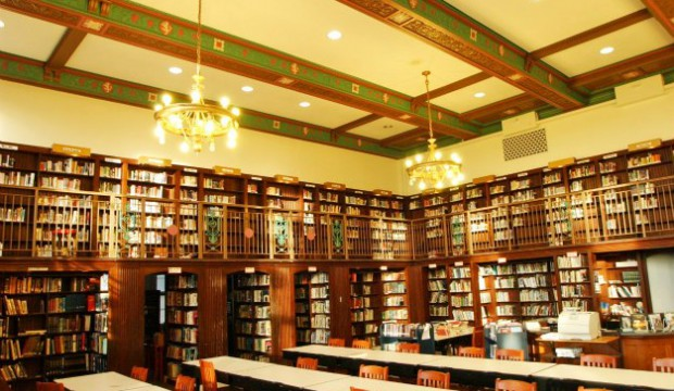 Updated Library